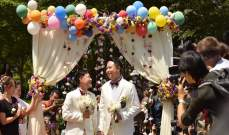 بالصور- زواج 166 مثلي في تايوان