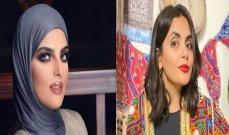 """بعد زيارة سارة الودعاني أبها.. أمل الشهراني تهاجمها بعنف وتصفها بـ""""الخبيثة"""" - بالفيديو"""