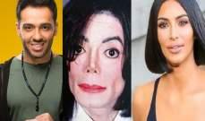 """كيم كارداشيان ومايكل جاكسون ورامي جمال وغيرهم أُصيبوا بـ""""البهاق"""".. وتتويج ملكة جمال للمرض"""