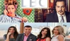 """شاشة """"LBC"""" تكشف عن خارطتها الدرامية لهذا العام"""