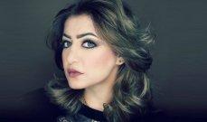 بالفيديو- لورين عيسى تحضر مراسم دفنها وتتبرع بأعضائها
