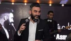 """زياد الأسمر يطلق """"أنا مش قادر"""": الفنان إما يثبت نفسه أو تحيّده الناس عن الساحة"""