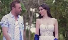 باسم مغنية وزوجته يستمتعان بإجازتهما في إسبانيا.. بالصور
