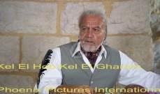 """موقع """"الفن"""" ينفرد بصور خالد السيد من مسلسل """"كل الحب كل الغرام"""""""
