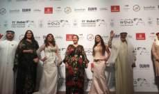 مهرجان دبي السينمائي يجمع النجوم بإفتتاحه ونور الشريف أول المكرمين