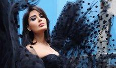 سيرين عبد النور بإطلالة تخطف الأنظار في مصر- بالصور