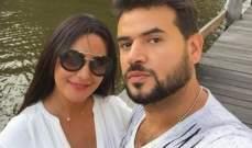 """""""أنا والمدام"""" يجمع سامو زين وزوجته دينا صالح"""