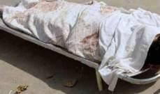 رجل زيّف وفاته للهروب من زوجته