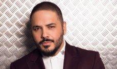 بالفيديو- رامي عياش يصفف شعر إبنته.. وداليدا عياش وقصي خولي وغيرهما يعلقون