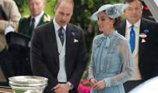 كيت ميدلتون ترتدي لأول مرة فستانا لـ إيلي صعب- بالصور