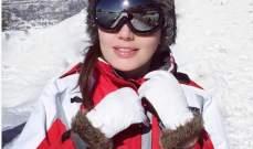 """دارين حمزة في """"فاريا"""" وتمارس التزلج..بالصور"""