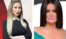 حكم جديد بحق سما المصري بتهمة سب ريهام سعيد