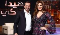 كارول سماحة: أنا مع الجيش ولبنان فقط.. وزوجي يغار من بعض أغنياتي
