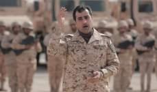 """خالد المريخي يصور """"يحق لك يالسعودي"""" مع الحرس الوطني..بالصور"""
