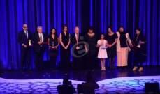 مهرجان الموسيقى العربية الـ26 اهداء لروح محسن فاروق وتكريم لـ24 فنان