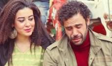 محمد إمام ينقذ ميرنا نور الدين من الموت