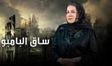 صوت عيسى يذكر سعاد عبد الله بإبنها راشد