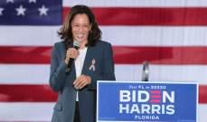 معلومات لا تعرفونها عن كامالا هاريس.. أول إمرأة في منصب نائب الرئيس الأميركي