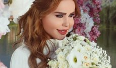 أول تعليق لـ رولا سعد بعد زواجها والكشف عن صور واضحة لزوجها