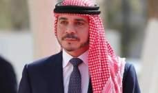 بعد موجة الانتقادات  هكذا حسم الأمير علي بن الحسين الجدل حول