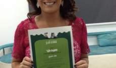 """هند صبري تتسلم شهادة تقدير أفضل ممثلة كوميدية مصرية عن """"امبراطورية مين"""""""