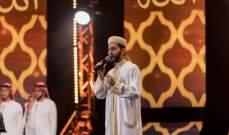 """معاد بوكيوض يحصد لقب """"منشد الشارقة""""..بالصور"""