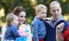 العائلة الملكية تنتظر مولوداً جديداً