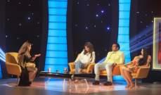 صافيناز تكشف عن أسرارها وأمينة تكشف عن إسمها الحقيقي