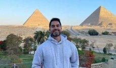 معلومات صادمة عن الطبيب البرازيلي المتحرّش بفتاة مصرية