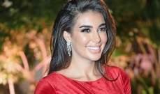ياسمين صبري تكشف عن أول صورة لـ