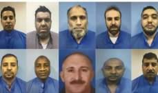 الكويت تلقي القبض على شبكة متخصصة بغسل الأموال