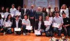 """""""تربية إعلامية ورقمية"""" للمرة الأولى في المدارس اللبنانية"""