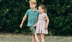 هلع في العائلة الملكية على الأميرين جورج وشارلوت بسبب كورونا