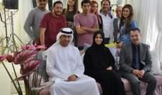"""انتهاء تصوير المسلسل الكوميدي العربي """"جيران"""""""