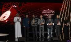 مهرجان كتارا الثالث لآلة العود يحتفي بالكندي بمشاركة أبرز العازفين
