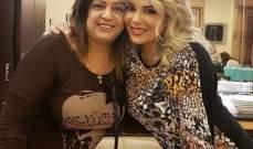 مادلين مطر تحتفل بعيد ميلاد شقيقتها.. بالصورة