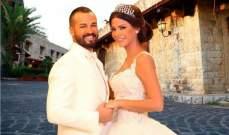"""خاص """"الفن"""": الصور الأولى لزفاف وسام حنا وجويل داغر"""