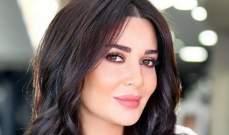 معايدات لـ سيرين عبد النور بعيد ميلادها