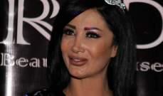 """خاص - ملكة جمال آسيا للسيدات رولا دريعي :""""المسنون هم مشروعي"""""""
