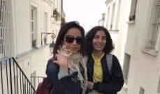 بعد الخلاف بين والديها إبنة أحمد الفيشاوي تظهر في باريس..بالصور