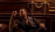 سعد لمجرد يشوق الجمهور بأغنية جديدة مع هذا الثنائي - بالفيديو