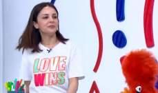 مقدمة برامج أطفال تثير الجدل بقميصها.. وهل تدعم المثليين؟