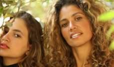 زوجة عمرو دياب تدعم إبنتها مجدداً بهذا التصرف- بالفيديو