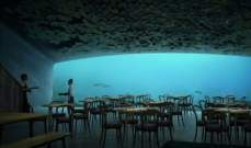 أول مطعم تحت الماء قريباً في النروج.. بالصور