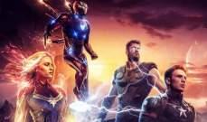 خبر سار لعشاق سلسلة Avengers