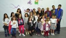 المشاهير يرسمون بسمة أمل على وجوه الأطفال المصابين بالسرطان