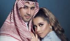 بلقيس تزوّجت من سلطان بن عبد اللطيف بحفل زفاف أسطوري.. وفجّرت مفاجأة برفعها قضية خلع ضده
