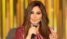 """إليسا تعايد الشعب الإماراتي وتقول :انشاالله منلتقي من جديد"""""""