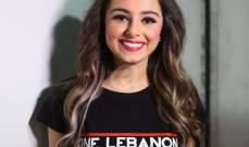 ماريتا الحلاني وموري حاتم يقدمان the voice kids ؟!