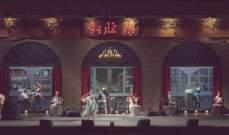 """""""بار فاروق"""" يُعيد أجواء الزمن الجميل بالصوت والصورة إلى بيت الدين"""